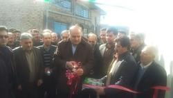 افتتاح دانشگاه پیام نور کنگاور