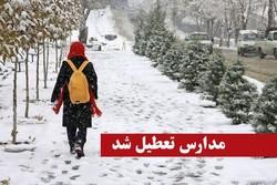 مدارس برخی مناطق خراسان شمالی به علت بارش برف فردا تعطیل است
