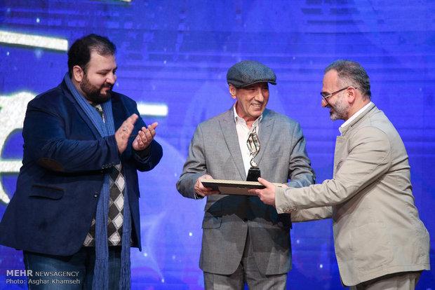اختتامیه جایزه بزرگ موسیقی انقلاب اسلامی