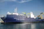 به آب اندازی کاوشگر خلیج فارس ، نخستین کشتی اقیانوس شناسی