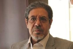 سخنرانان علمی چهاردهمین کنفرانس روابط عمومی ایران مشخص شدند