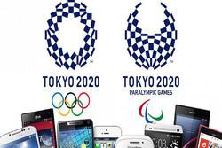 المپیک و پارالمپیک 2020 توکیو