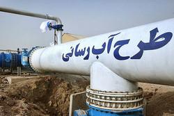 دستور وزیر نیرو برای تغییر مسیر خط آبرسانی به ۹ شهر استان فارس