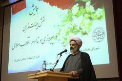 نقش هیئتهای مذهبی در پیروزی و تداوم انقلاب اسلامی بررسی شد
