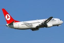İstanbul'dan New York'a giden THY uçağı türbülansa girdi: 30 yaralı