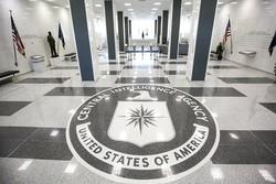 من هي نائبة مدير الإستخبارات الأميركية المركزية؟