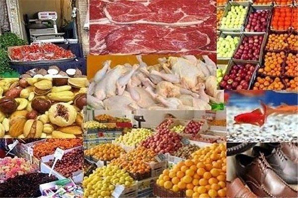 آغاز طرح ضیافت برای آرامش بازار در ماه رمضان/لیست کالاهای مشمول