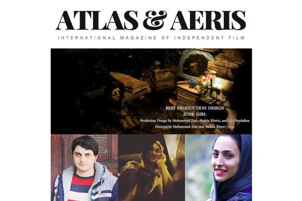 Iranian shorts awarded at Atlas & Aerisfilmfest.
