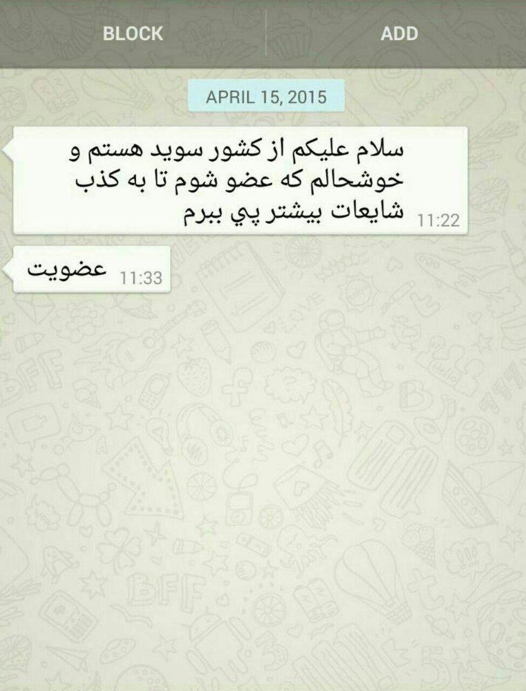 فارسی زبانان خارج از ایران