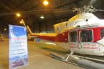 فعالیت ۵۰۰۰ امدادگر هلال احمر در جادههای کشور