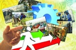۷۰۰۰ اشتغال پایدار صنعتی در آذربایجانغربی ایجاد شد