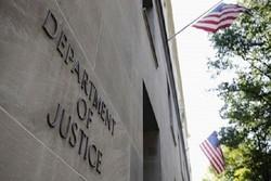 محكمة الاستئناف الأميركيّة ترفض طعن وزارة العدل الأميركيّة