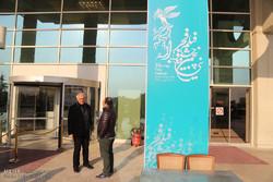حاشیه های روز هفتم سی و پنجمین جشنواره فیلم فجر