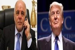 ترامپ و العبادی