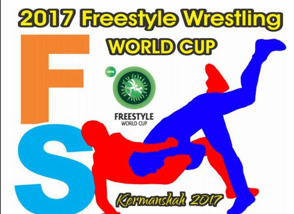 لوگوی رسمی رقابت های جهانی کشتی آزاد در کرمانشاه