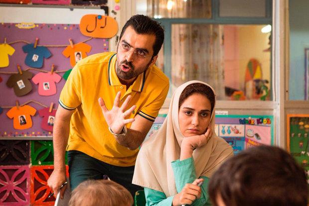 """""""Sıcak Yaz"""" Bangladeş'te İran sinemasını temsil edecek"""