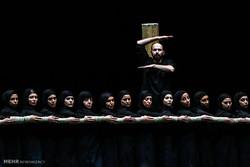 تئاتر «من»