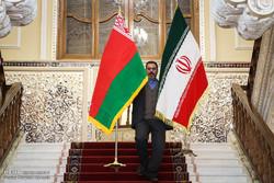 التعاون الاقتصادي الحالي بين إيران وروسيا البيضاء قرابةالـ 40  مليون دولار