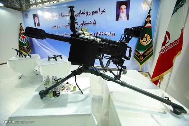 Iran showcases 5 military-defense achievements