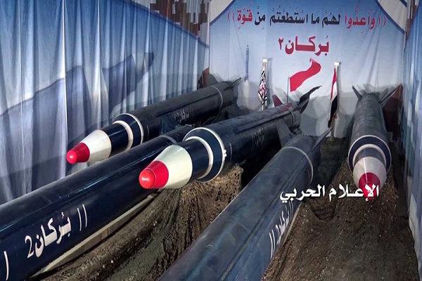 شلیک موشک بالستیک یمن به پایگاه نظامیان سعودی در نجران
