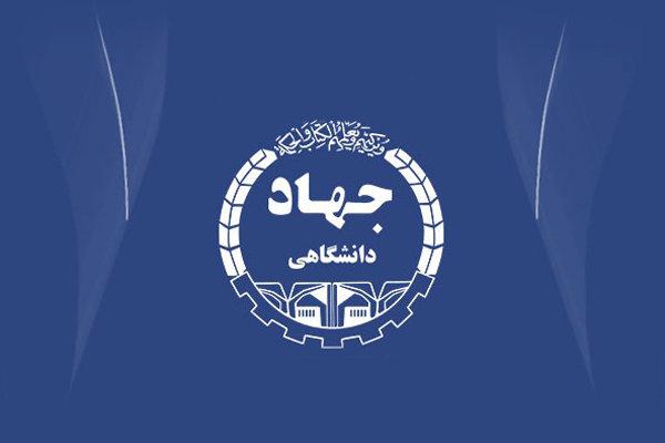برگزاری 40 دوره آموزشی کوتاه مدت در لامرد توسط جهاد دانشگاهی