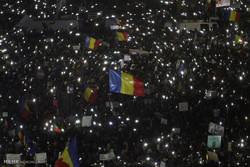 رومانیہ میں وسیع پیمانے پر مظاہرے