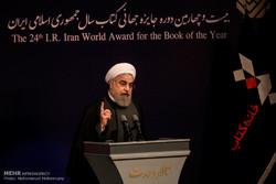 مراسم اهدای جایزه کتاب سال