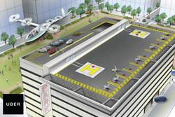 «اوبر» به دنبال ساخت تاکسی فضایی