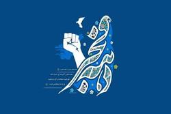 مراسم دهه فجر در مناطق روستایی و عشایری استان بوشهر برگزار میشود