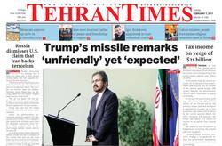 صفحه اول روزنامههای انگلیسی ۱۹ بهمن ۹۵