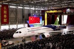 هواپیمای چینی