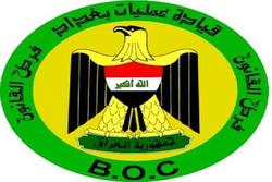 اجرای موفق طرح امنیتی ویژه اربعین در بغداد