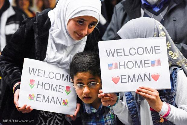 Müslümanların ABD'ye girişi