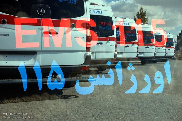 اورژانس البرز در تعطیلات عید فطر آمادهباش است
