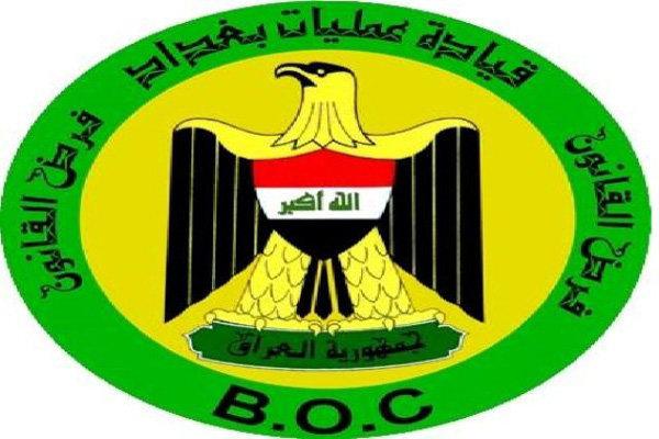 عمليات بغداد تعلن احباط عملية انتحارية بواسطة امرأة