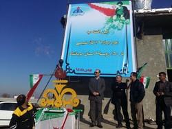 چندین طرح صنعتی و خدماتی توسط استاندار کرمانشاه افتتاح شد