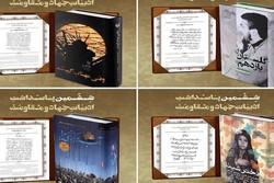 إزاحة الستار عن 4 تقاريظ لكتب الدفاع المقدس كتبها القائد