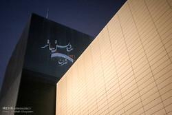 پردیس تئاتر تهران برای مخاطبان جنوب شهر برنامه دارد