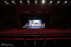 پردیس سینمایی چهارباغ فروردینماه به شکل رسمی افتتاح میشود