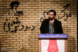 Authors of Islamic Revolution honored in Tehran