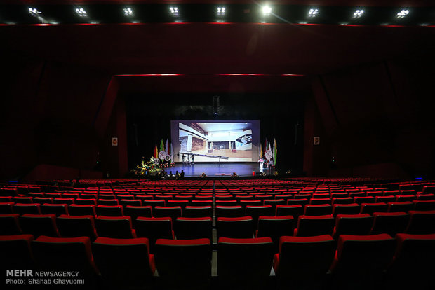 افتتاح پردیس تئاتر تهران