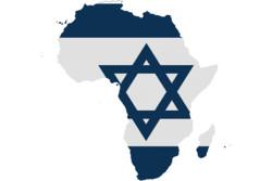 الكيان الصهيوني يريد التوغل في أفريقيا
