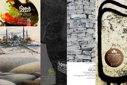 نمایش تصویرسازی های اردشیر رستمی/ «حاجی فیروز» به گالری ها می آید