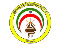 سرمربی تیم فوتبال فجر شهید سپاسی شیراز مشخص شد