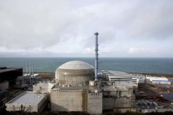 Turkey issues permit for construction of Akkuyu nuclear power plant