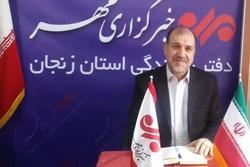 تحقیق و تفحص مجلس درباره نحوه واگذاری ایرانترانسفو