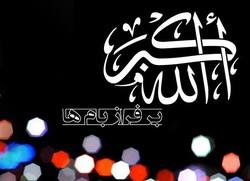 مردم برای حضور باشکوه در راهپیمایی ۲۲ بهمن آماده اند