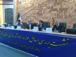 سند توسعه استان کرمانشاه رونمایی شد