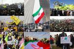 راهپیمایی 22 بهمن- استانها