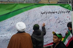 رداً على ترامب: رسائل من العاصمة طهران بأقلام ايرانية